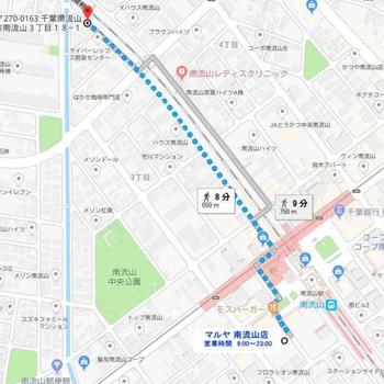 スーパーの場所もちょうどいい〜!!