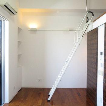 梯子上りたいでしょ?上りましょ