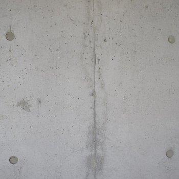 コンクリの壁が◎