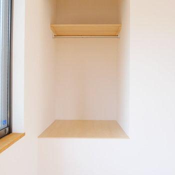 収納は南向き窓側に1つ。※写真は前回募集時のものです