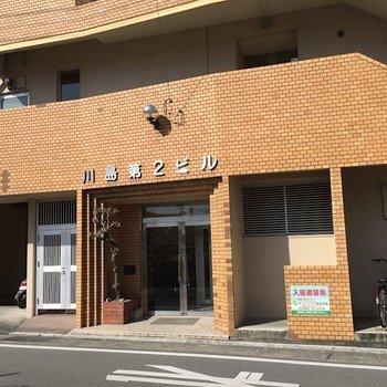 川島第2ビル