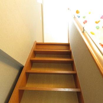 階段てくてくのぼって~※写真は前回掲載時のものです。