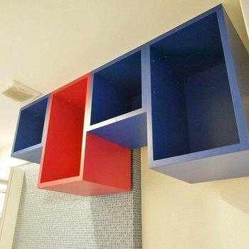 個性的なデザインの収納スペース。