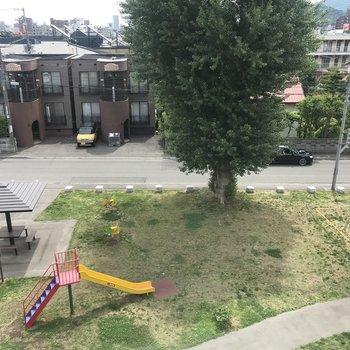 景色、下が公園!