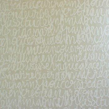 壁は筆記体の英字かな?