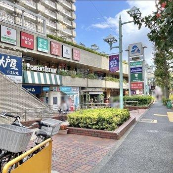 駅前の商業複合施設です。新しくできた駅ビルもあり日々のお買い物には便利な環境ですよ!