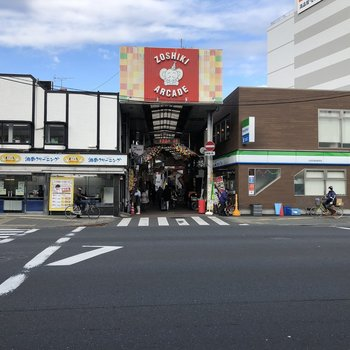 駅前の商店街は暖かみのある雰囲気でした〜。※写真は前回募集時のものです。