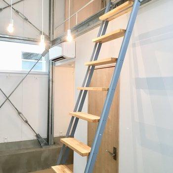 はしごをのぼってみましょう