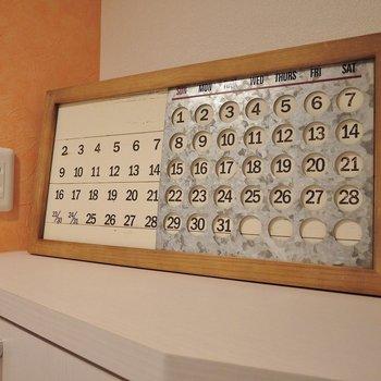 シューズボックスの上には鍵を置いたり小物を置いたり♪※写真は類似間取り別部屋のものです