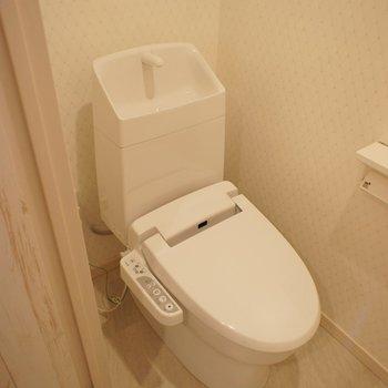 トイレも新しくて嬉しい♪