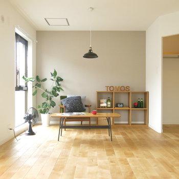 お気に入りの家具だけに囲まれて暮らしたい!(※家具はイメージ)