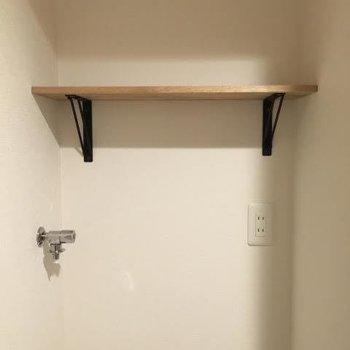 洗濯棚なども含めて全体に統一感のあるお部屋に仕上げております。※写真は前回募集時のものです