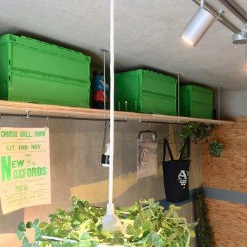 収納はキッチン向かいの上部の棚と、ハンガーポール!魅せましょう