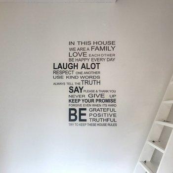 壁に英語!!!