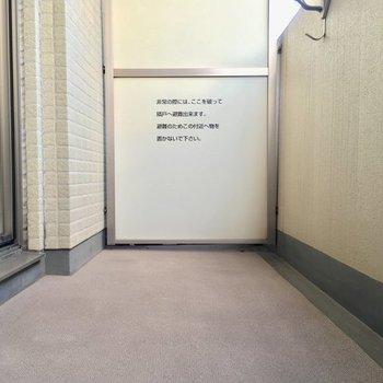 広さ十分!※7階同じ間取り別部屋の写真です