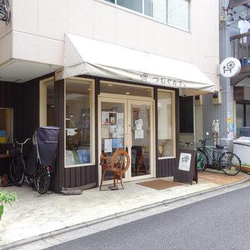 目の前に喫茶店ありましたよ!