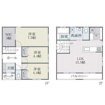 1階に洋室、2階にリビング!