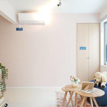 薄ピンクでキュンキュンしたい。※1階別部屋反転似た間取りの写真です。