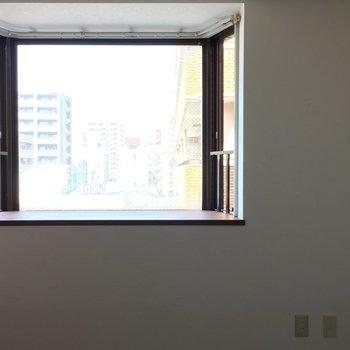 出窓のあるお部屋。