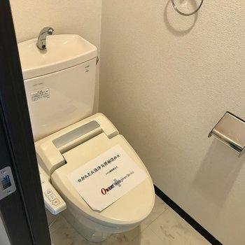ウォシュレット付きのトイレなんです