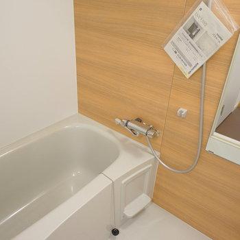 【イメージ】お風呂は新品に交換します