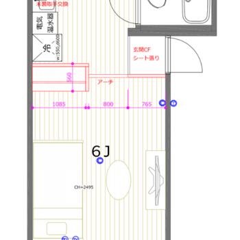 居室は6帖ほどの空間に。