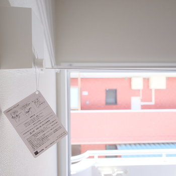 これ、実は室内干し用のワイヤーが出てきます。便利!