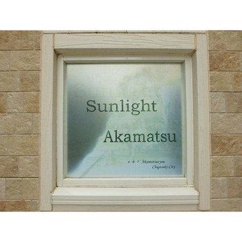 Sunlight Akamatsu