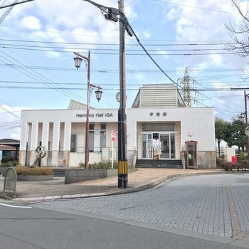 最寄りの伊賀駅。お隣の長者原で乗り換えれば博多もすぐ。