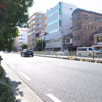 【周辺環境】こちら、前にある大通り。このまままっすぐ行けばすぐ駅です!