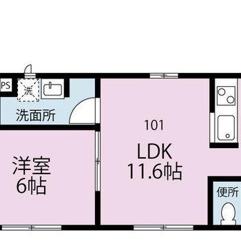 対面キッチン付きのLDKは11.6帖とゆったり仕様◎