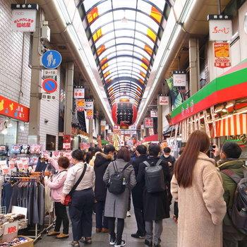 【周辺環境】こちら、海鮮のいい匂いと観光客でいっぱいの黒門市場。