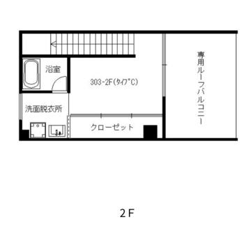 2階は居室と水回り!ひろーいバルコニーで洗濯物を気持ちよく干しちゃお!
