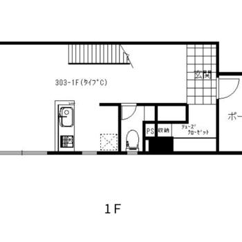 メゾネットのお部屋です!1階はキッチンとトイレ、リビングが集まっています。
