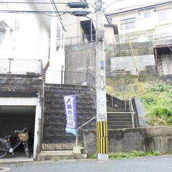 この階段を登って、アパートまで。