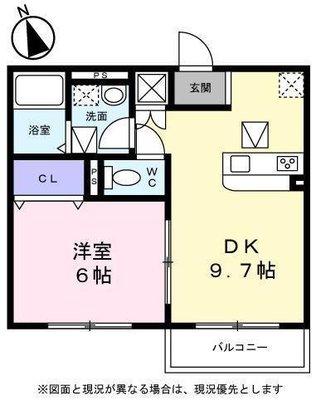 Hirano Homes の間取り