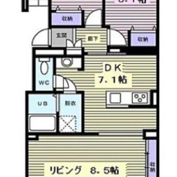 部屋数が多い!