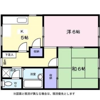 和室がある2Kのお部屋です