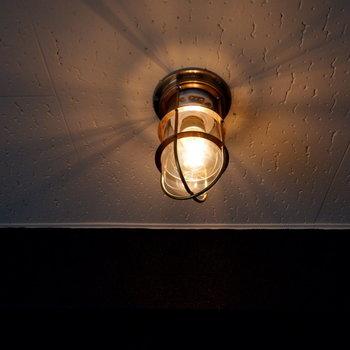 照明までこだわりが!
