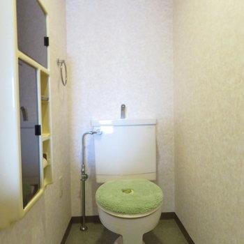 トイレの空間もばっちり