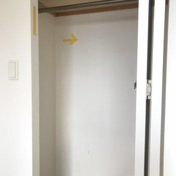 収納もきちんとあります※写真は同間取り別部屋です