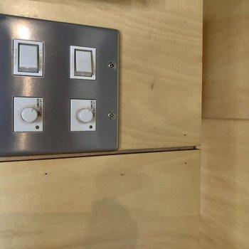 このスイッチ、素敵すぎ