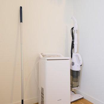 お掃除器具に、乾燥機も完備