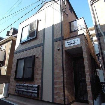 アーバンプレイス高田馬場&U