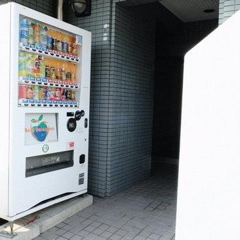 エントランスに自動販売機はうれしい。