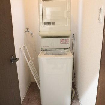 【共有】乾燥機もあるので洗濯は一気に終わらせちゃいましょう!
