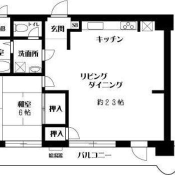 リビング広く、和室もあります!