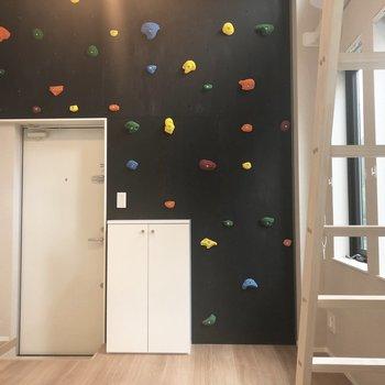 壁を登りたい