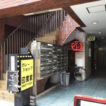 1階には飲食店が!