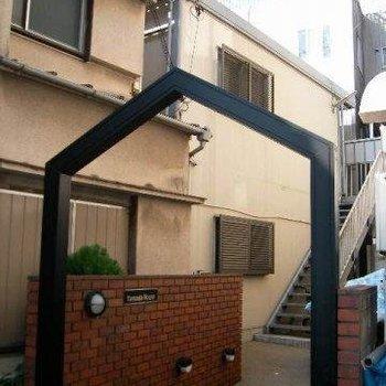 山田ハウス